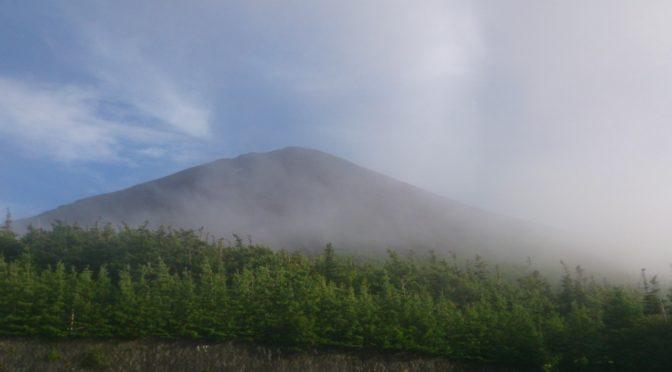 Der heilige Berg – Fuji